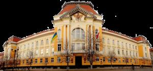 A főépület
