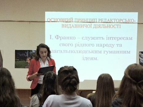 ukr_tanszek3