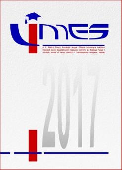 Limes 2017, IV évfolyam
