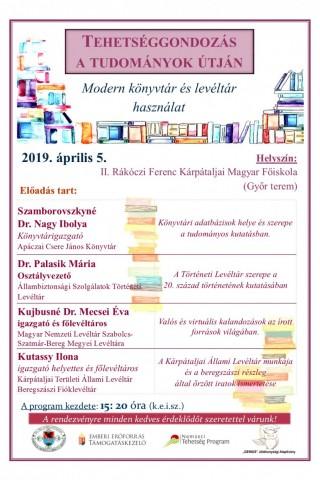 Modern könyvtár és levéltár használat