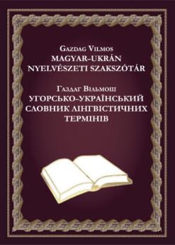 Magyar–ukrán nyelvészeti szakszótár